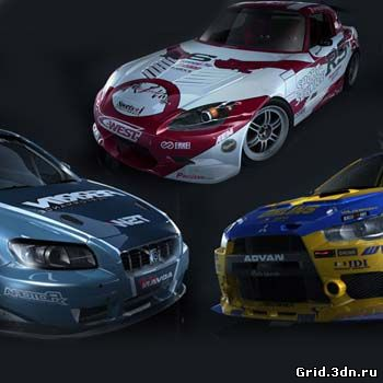 Grid New Cars